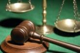 3 години затвор за нападение с нож в с. Полена