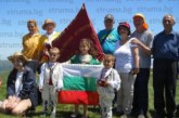Кюстендилци изкачиха Руен за първи път, без да се срещнат с колегите си от Македония