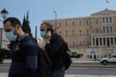 Гърците пак въведоха карантина, но за 1 седмица