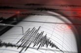 Силно земетресение удари Таншан