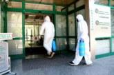 5 нови случая на коронавирус в Благоевград,  в Кюстендил – 9