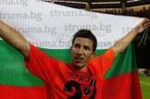 Футболният национал от Сандански Ил. Мицански стана баща на момиче