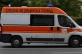"""Моторист блъсна жена на пешеходна пътека в кв. """"Еленово"""", транспортираха ги в спешното"""