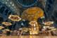 """ПРИ МЮСЮЛМАНСКИТЕ МОЛИТВИ! Християнските мозайки и стенописи в """"Света София"""" ще се покриват"""
