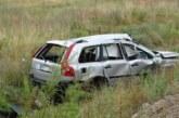 Катастрофа на пътя за граничен пункт Лесово