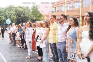 Езиковата гимназия в Благоевград се изкачи до 18 място в националната класация за среден успех от матурите, в топ сто влязоха и двете математически гимназии в областта