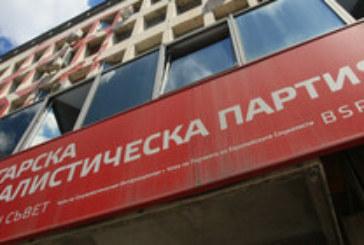БСП внесе вот на недоверие срещу правителството