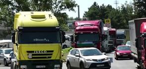 Превозвачи блокираха подстъпите към Дунав мост