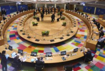 Срещата на върха на ЕС продължава и днес