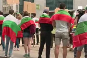Българи на протест в Брюксел