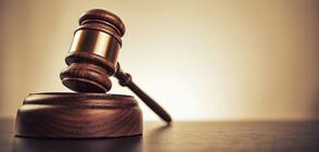 Съдът решава остават ли на свобода четиримата мъже, обвинени за погрома на партийния дом