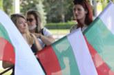 16-и ден на антиправителствени протести