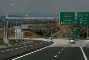 Нова тесла за шофьорите в Гърция