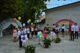 С вълнуващо тържество, с криле и дъга Първо ОУ – Гоце Делчев изпрати своите 87 седмокласници, наградиха 39 отличници