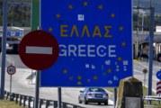 От днес! пътуваме до Гърция само с отрицателен PCR тест