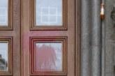Със счупени стъкла и боя по фасадата осъмна сградата на бившия Партиен дом