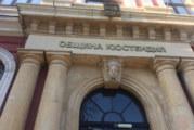 Минипарламентът в Кюстендил стартира процедурата за обществен посредник