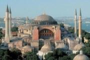 """Турски съд проправи пътя """"Света София"""" да стане джамия"""