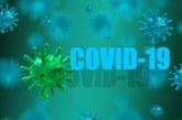 13 нови случая на коронавирус в област Благоевград
