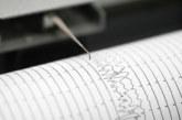 Силно земетресение във Венецуела