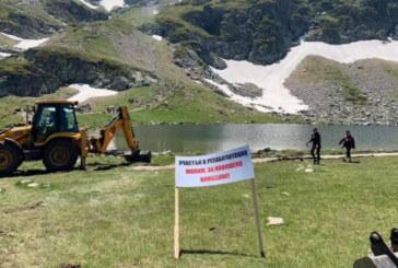 Екоминистърът: Не е трябвало багер да върши дейностите по проекта в Рила