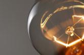 Важна новина за цените на тока, парното и природния газ