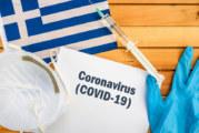 В Гърция няма да има втора карантина, a план Б