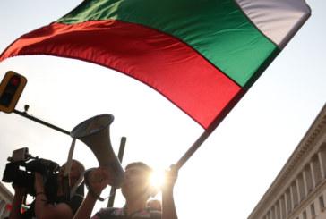 """СЕДМИ ДЕН НА АНТИПРАВИТЕЛСТВЕН ПРОТЕСТ! Демонстранти започнаха да се събират в """"Триъгълника на властта"""""""