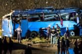 Повдигат обвинения на шестима заради катастрофата с автобус край Своге