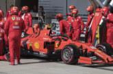Отмениха състезанията от Формула 1 на САЩ