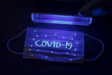 Двама заразени с COVID-19 в контингента ни в Афганистан