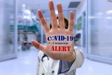 13 нови случая на COVID-19 в Кюстендилско, почина 67-г. мъж