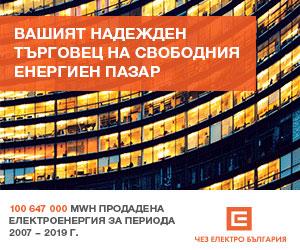 CEZ-2020-July-300×250
