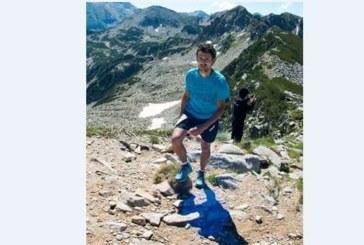 Благоевградчанин атакува рекорд по 240-километров маршрут през 5 планини