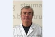 МЦ в Бобов дол търси двама лекари чрез Бюрото по труда, кандидати няма