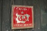 """СЛЕД АКЦИЯТА """"КЪЩИ ЗА ТЪЩИ""""! Бизнесдама осъдена да връща 391 160 лв. евросубсидия за две къщи за гости в  гърменското село Ковачевица"""