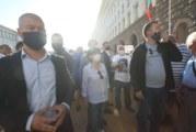 Започна митингът в подкрепа на правителството