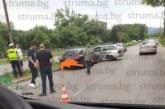 Шофьор предизвика катастрофа в Перник, отърва се с рана на главата
