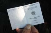 Въвеждат билет за риболов и за Черно море