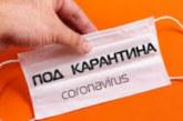 Полиция проверява поставените под карантина в Пиринско