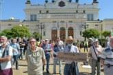 Протестиращите пред НС: Отхвърленият вот няма общо с нашия, нашият ще мине