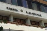 Сигнал до struma.bg! Обява на сайта на община Благоевград подвежда пътуващите с градските автобуси по линия №1