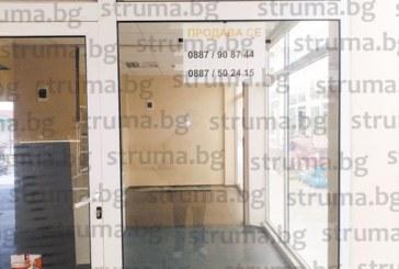 Търговията в Дупница замира, магазините в Еробазара хлопнаха кепенци заради пандемията, кафенетата  опустяха, няма ги и гастарбайтерите