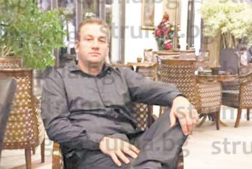 Общинският съветник в Гоце Делчев Хюсеин Зърбаш ще строи хотел със зала за сватби и басейн в Гърмен