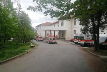 Шестима изписани от Ковид отделението на болницата в Кюстендил