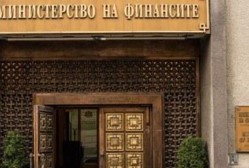 Министерството на финансите отменя наредбата за касовите апарати