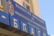 Издирват Любен Тодоров от Благоевград