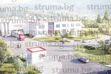 ДОБРАТА НОВИНА! Германска компания за авточасти направи първа копка на завод в Кюстендил, откриват до 120 работни места