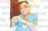Бизнес маневри! Управителят на частната болница в Дупница д-р Лефтеров отваря баничарница
