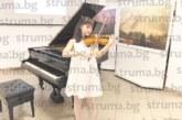 """СЛЕД ИЗПИТ ОНЛАЙН ЗАРАДИ ПАНДЕМИЯТА! Даровита 14-г. благоевградска цигуларка приета със стипендия 44 208 паунда в престижното лондонско музикално училище """"Йехуди Менухин скул"""""""